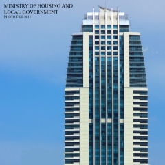 Ministry Of Housing And Local Government